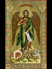 Гиф gif Икона Иоанна Предтечи рисунок