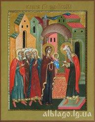 Гиф gif Икона Обрезание Господне (1) рисунок