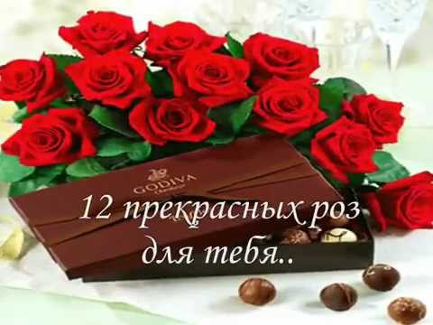 для тебя розы картинка