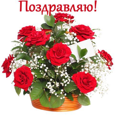 Поздравляем с Днем Рождения Ирину (Ирина Власова) 64597901
