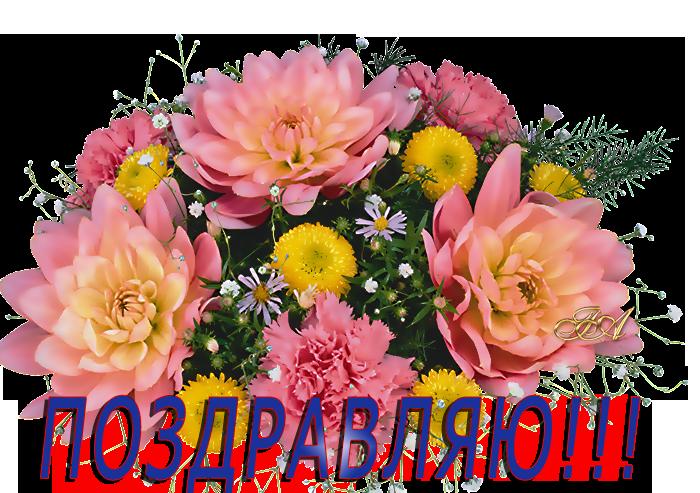 Днем рождения, картинка поздравление с новым уровнем цветы