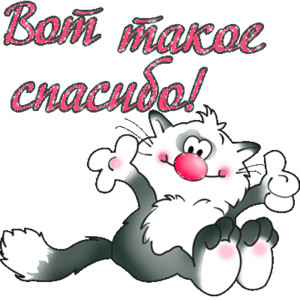 http://liubavyshka.ru/_ph/238/1/543801664.jpg