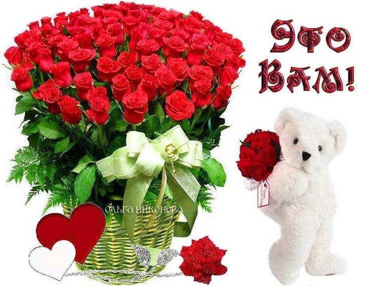 Картинки, картинки с букетами цветов с надписями для вас