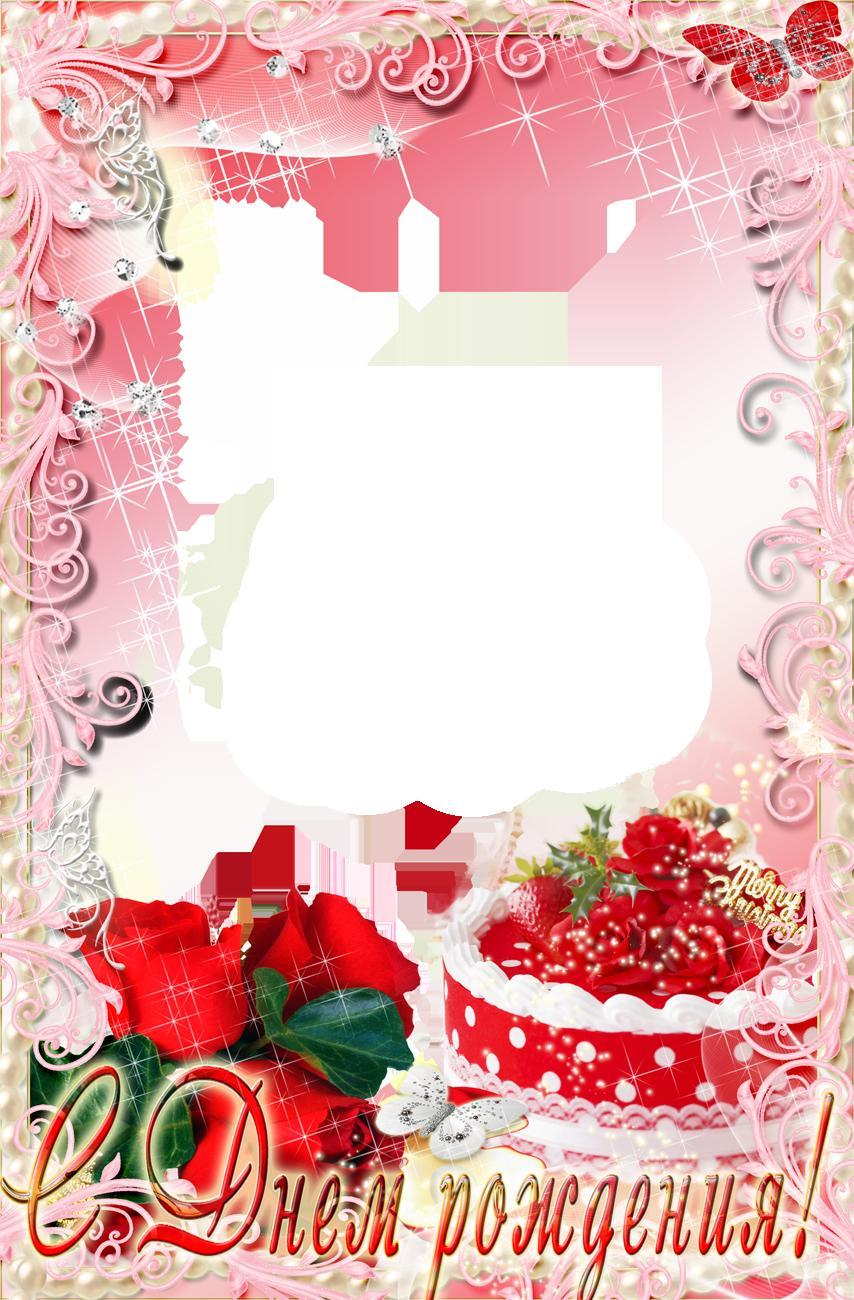 Шаблоны для открыток с днем рождения: фото и картинки 10