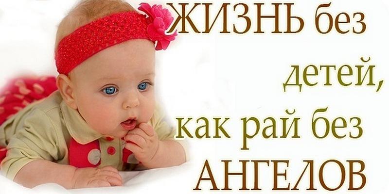 Дети наше счастье картинки с надписями, открытка