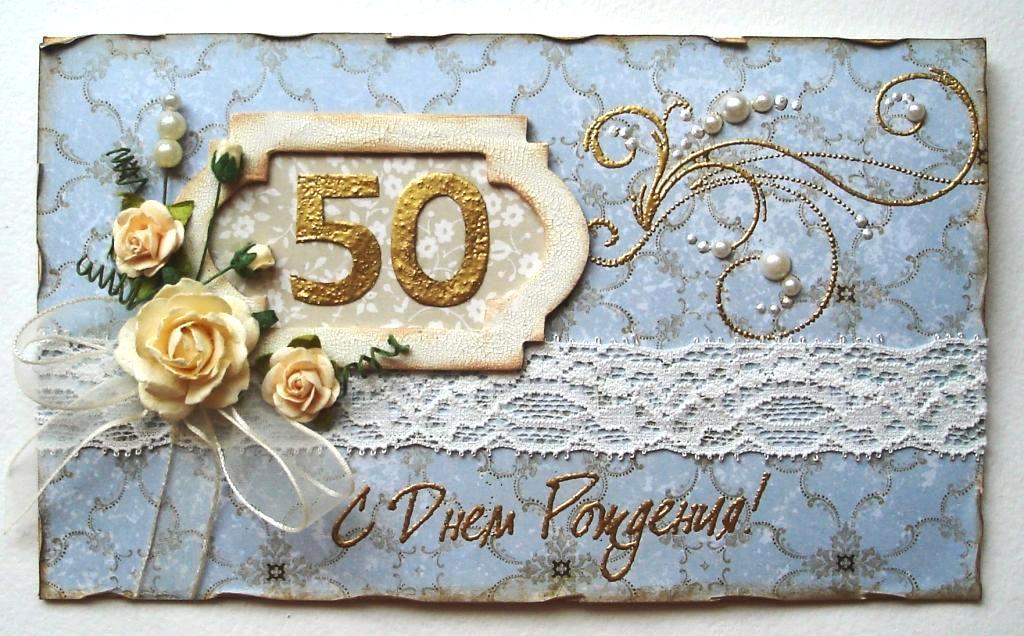 Открытка своими руками к 80 летию, картинки папы