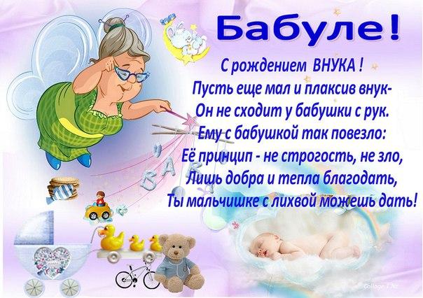 http://liubavyshka.ru/_ph/246/2/57280010.jpg?1517543897
