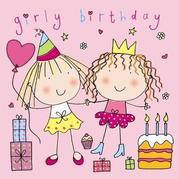 Поздравления с днем рождения двух подруг сразу этом