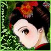 Смайлик Девочка,красный цветок аватар
