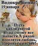Смайлик Ребенок с текстом аватар