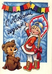 Гиф gif С Новым годом! Пишет Снегурочка на стекле рисунок