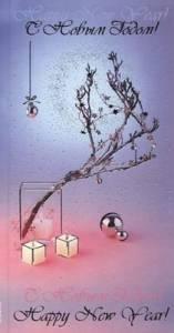 Картинка С Новым годом! Свечи, ветвь, игрушки анимация