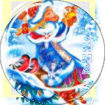 Картинка Снегурочка с белочкой в руках (winter) анимация