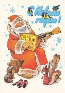 Смайлик С Новым годом! Дед Мороз для зверят играет на балалайке аватар