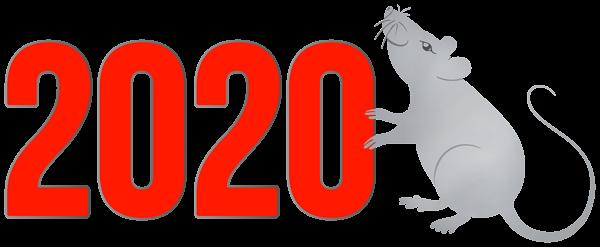2020 надпись с крысочкой