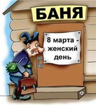 http://liubavyshka.ru/_ph/47/2/180541293.jpg
