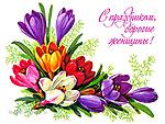http://liubavyshka.ru/_ph/47/2/754518688.jpg