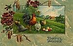 Гиф gif Старинная открытка к Пасхе рисунок
