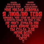 Смайлик Признание в любви, в форме сердца ('я люблю тебя') аватар