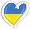 Аватар. Сердце Украины