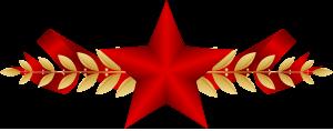 Смайлик Красная звезда аватар