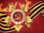 70 лет Победы! Празднуем