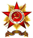70-летию Великой Победы! Поздравляем