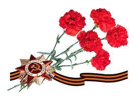 Цветы к Дню Победы! Гвоздики картинки смайлики