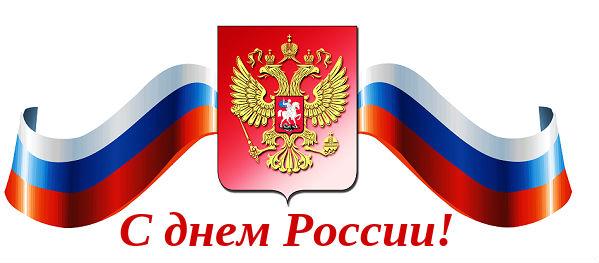 liubavyshka.ru/_ph/54/2/951989097.jpg