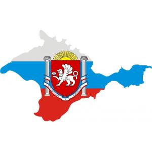 Республика Крым, Герб на фоне Российского флага в виде ка...