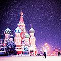 Гиф gif Собор василия блаженного зимой, москва рисунок