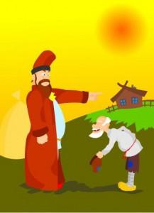 Крестьянин и барин картинка смайлик