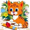 Тигренок играет с цветочком