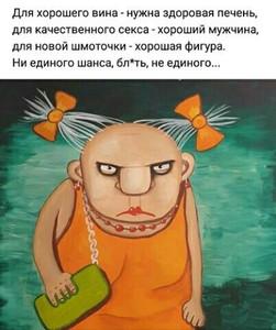 Смайлики картинки гиф анимации: О Боже мой, да всем ...